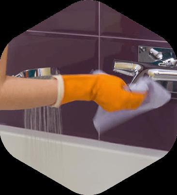 услуги за професионално почистване
